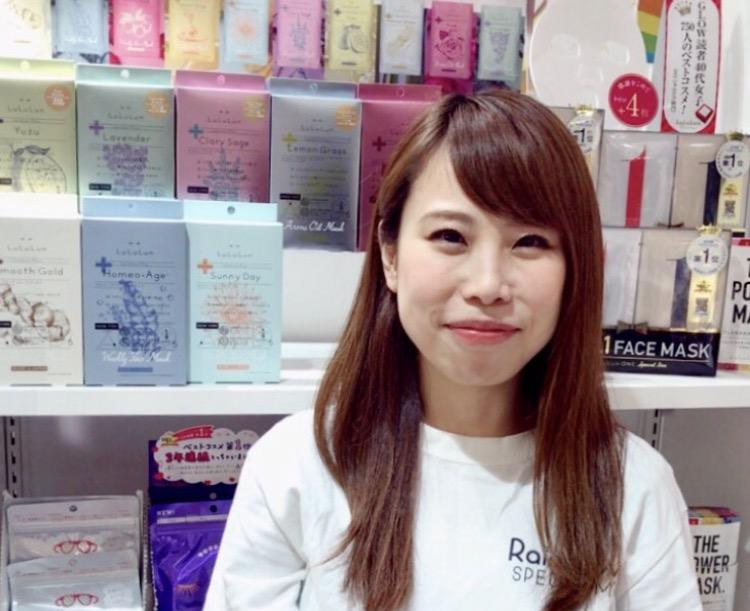 永井 仁美(ナガイ ヒトミ)の写真