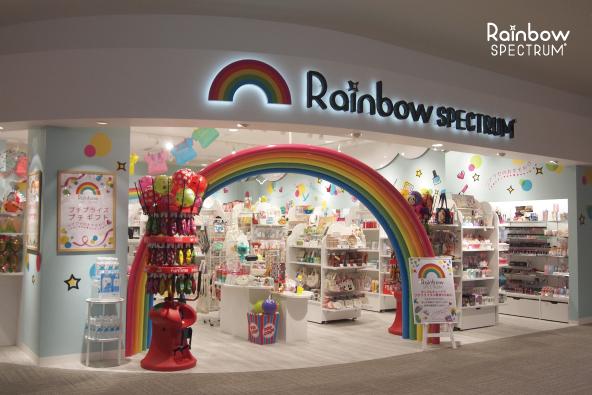 Rainbow SPECTRUM(レインボースペクトラム)