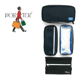 BAXTER × PORTER LIMITED EDITION TRAVEL KIT